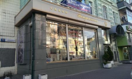 Аренда магазина в центре Киева возле метро Дворец Укрина