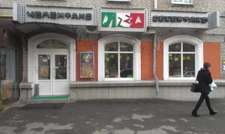 Продажа магазина в Киеве возле Печерского рынка