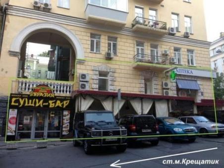 Аренда ресторана в центре Киева на Крещатике