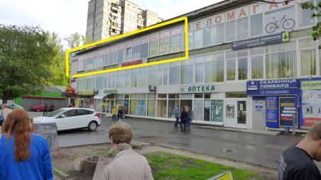 Продажа торговой площади 320м2 возле рынка Днепр на Борщаговке