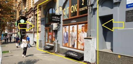 Аренда магазина 240м2 ул. Артема / Сечевых Стрельцов