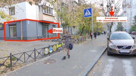 Без %! ФАСАД, Магазин / кафе 45м2 ул Драгомирова, 10а