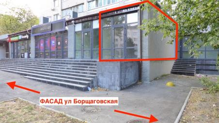 Без %! ФАСАД, магазин / кофейня 29м2 ул. Борщаговская, 210 угол Гарматная