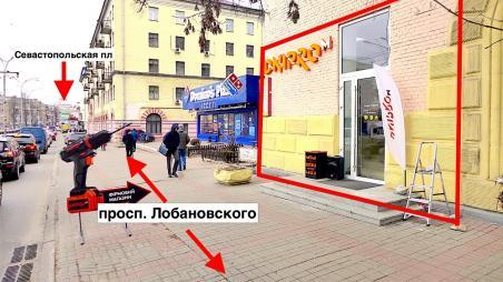Без%! ФАСАД! Магазин 116,3м2 на Севастопольской пл., просп. Лобановского,5