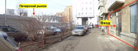 Без %! Магазин / кафе/ салон / шоурум / аптека 61м2, ул. Копыленко,3