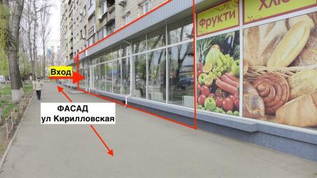 Без %! ФАСАД!  Магазин от 36 до 173м2 ул Кирилловская, 152