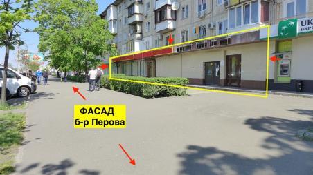 Без %! Магазин / кофейня 40-60-100 м2 , б-р Перова,  24, Днепровский р-н