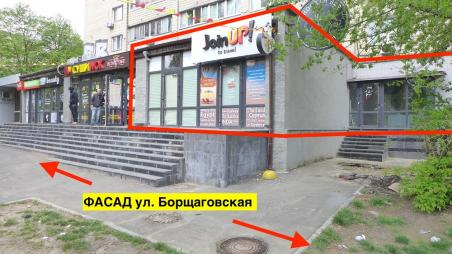 Без %! ФАСАД ! Три магазина площадью 156м2, ул Борщаговская, 210