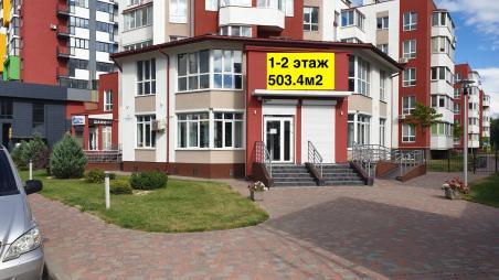 Без %! ФАСАД офис / магазин 503,4м2 Крюковщина - 1км от Киева