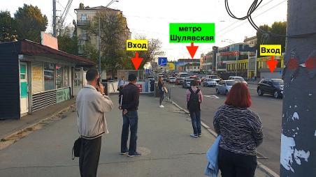 Без %! Магазины в ТЦ от 3 до 185м2 ул. Довженко, 1 возле метро Шулявская