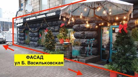 Без %! ЦЕНТР! Ресторан / магазин 150м2 возле метро Дворец Украина, Большая Васильковская, 111-113
