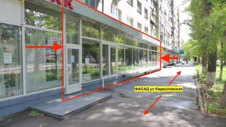 от Владельца! Офис-шоурум 173м2, 1 этаж, отдельный вход, ул Кирилловская,152