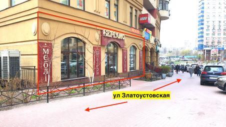 Магазин / банк / страховая 136м2, ул. Златоустовская, 55