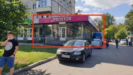 Без %! ФАСАД! Нивки, магазин / ресторан 165м2 , Щербаковского, 55