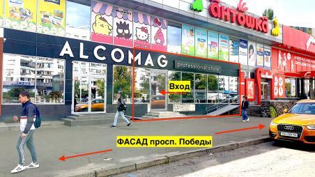 Без %! Аренда магазина 155м2, Победы просп, 17, Шевченковский р-н