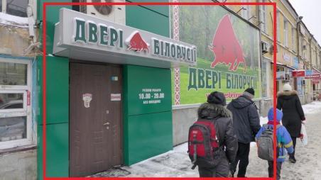 Аренда магазина возле метро Вокзальная