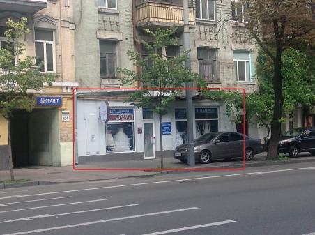 Сдам магазин возле метро Вокзальная, Киев