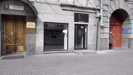 Продажа магазина в Киеве на Крещатике