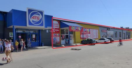 Аренда магазина 180-535м2 ул. Семьи Сосниных, 17